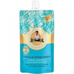 Baia Bunicii Agafia - Masca faciala purificatoare cu argila albastra, 100 ml, Romania